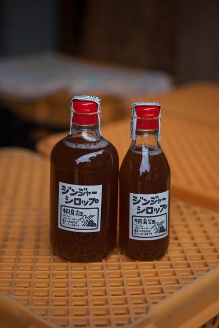 Kochi Good Foods