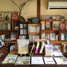 食事と図書 雨風食堂【ショップ:図書・高知県】