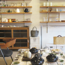 AKI interior space【ショップ:かごバッグ、帽子、ドライフルーツなど。・高知県】